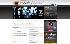 tvcontrol the smart tv guide